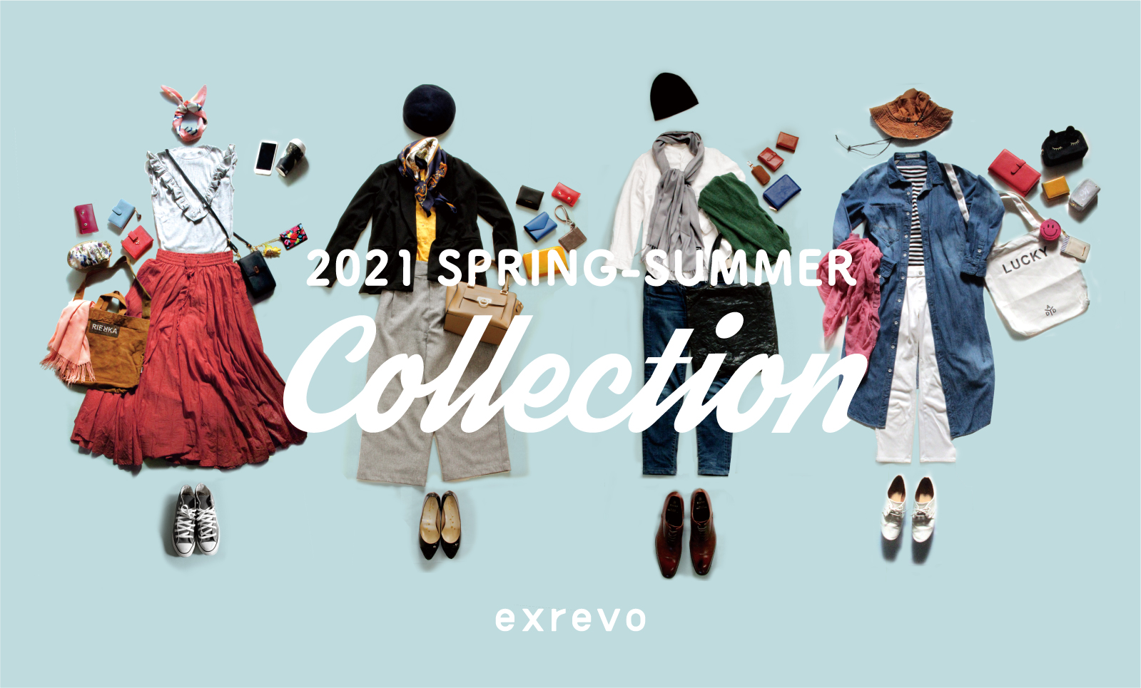 2021年春夏コレクション