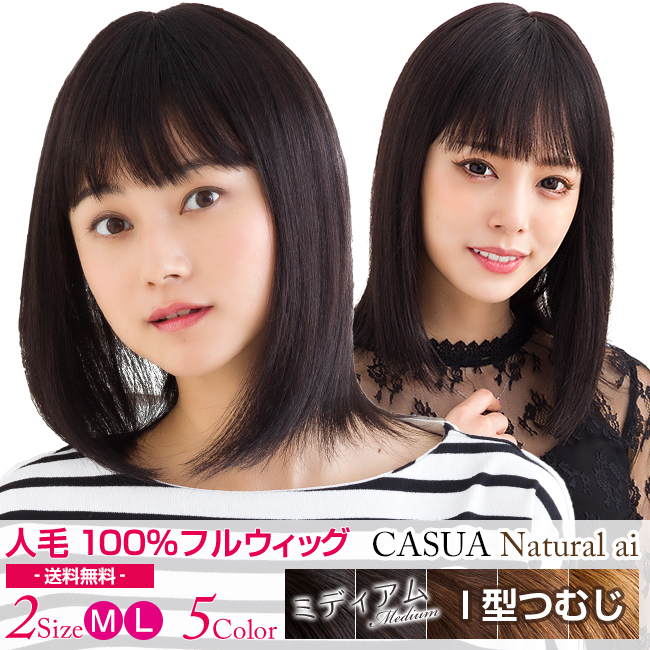CASUA Natural ai Medium