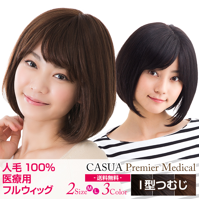 CASUA Premier Medical