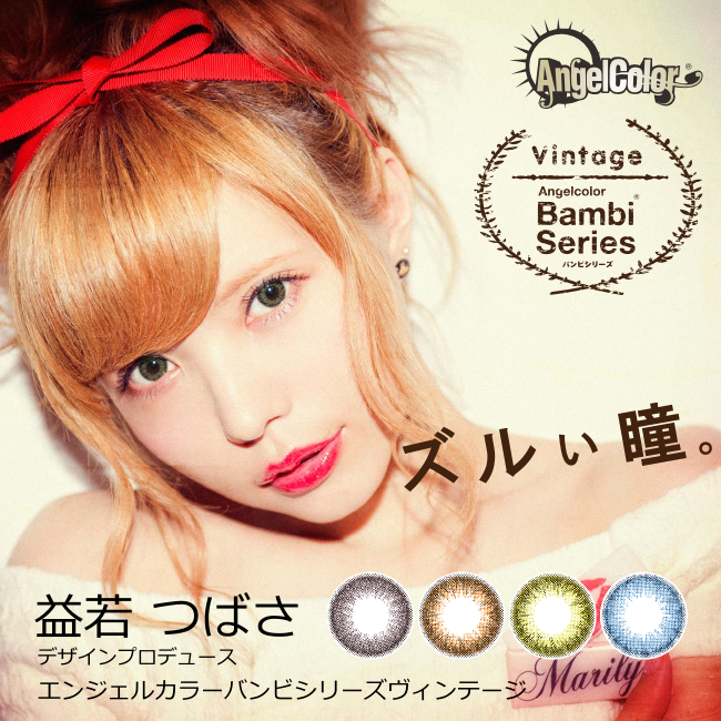 AngelcolorBambiSeriesVintage