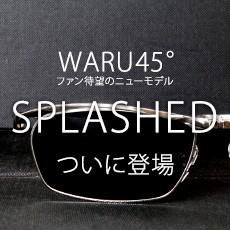 WARU45° サングラス
