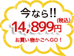 price02_2.png