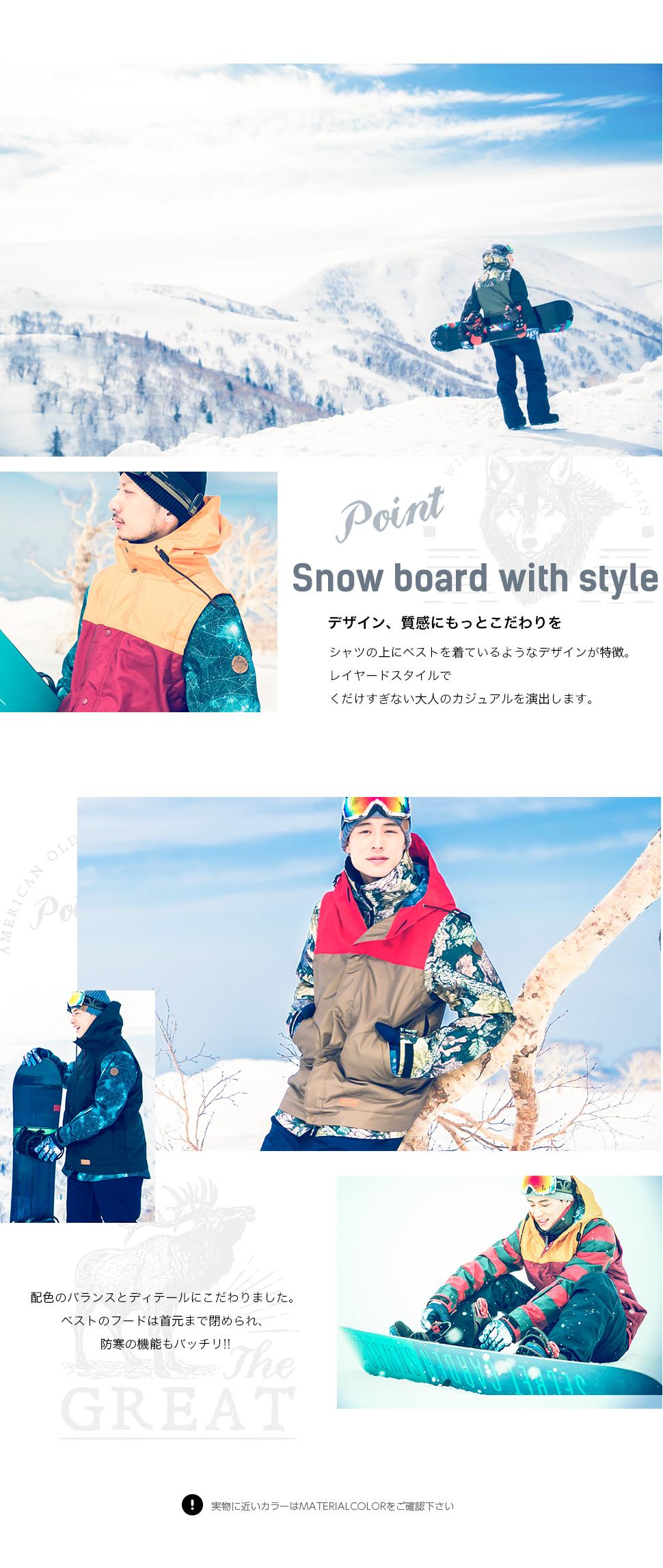 スノーボードウェア スノボ ウェア 可愛い
