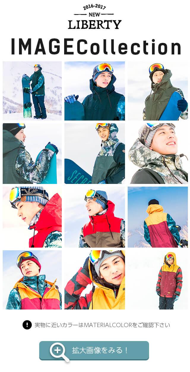 スノーボードウェア レディース 上下 スキーウェア スノボウェア スノボ スノボー ウェア 上下セット スノーボードウェア