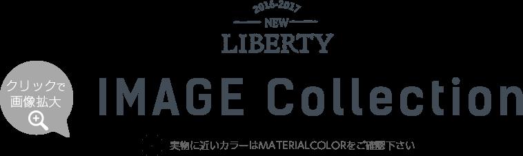 liberty イメージコレクション