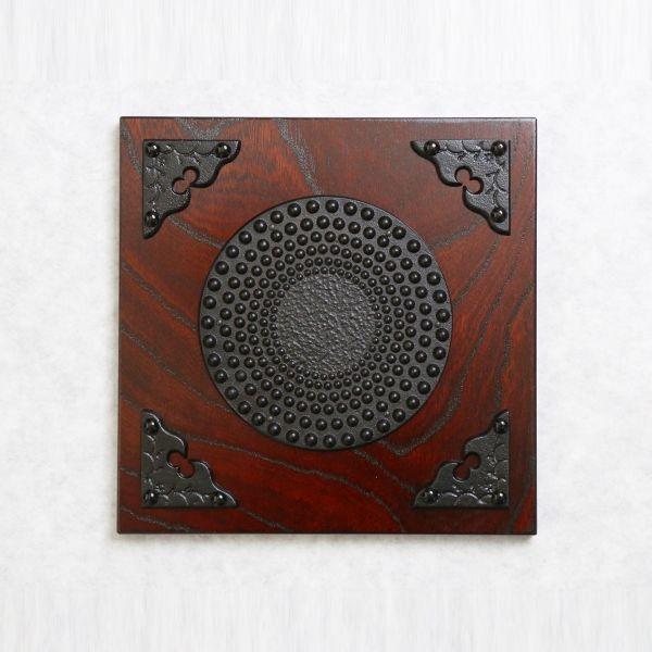 【ふるさと納税】岩谷堂くらしな 正方形 アラレ[GT01]