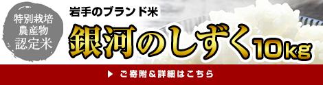 ハッピー丸福10k