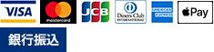 VISA/Master/JCB/Dinners/Amex/Apple Pay/銀行振込