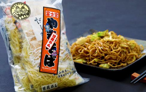 富士宮やきそば10食セット(曽我めん)