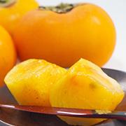 和歌山といえば柿 富有柿 2kg