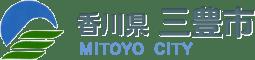 香川県三豊市 楽天ふるさと納税