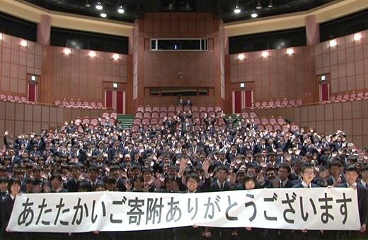 松浦高校支援