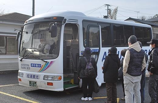 バス運営補助