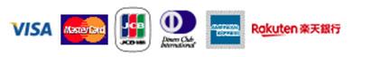 対応する決済方法:クレジットカード(VISA、Master、JCB、Diners、Amex)、楽天バンク決済)