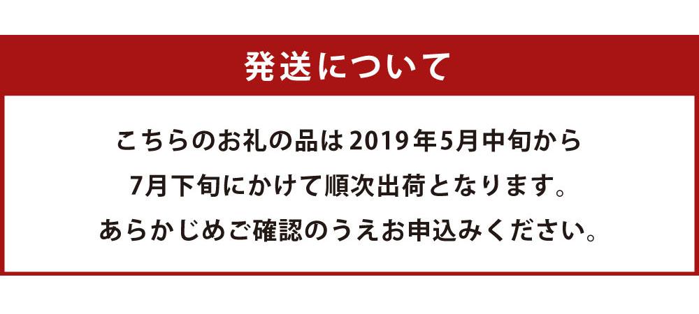 宮崎県産完熟太陽のタマゴの発送について
