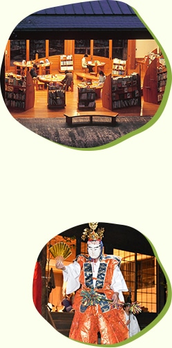 えほんの郷と比木神社の夜神楽