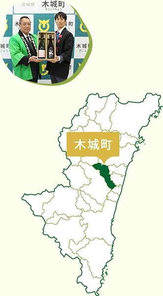 宮崎県木城町の地図
