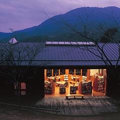 木城えほんの郷支援に関する画像