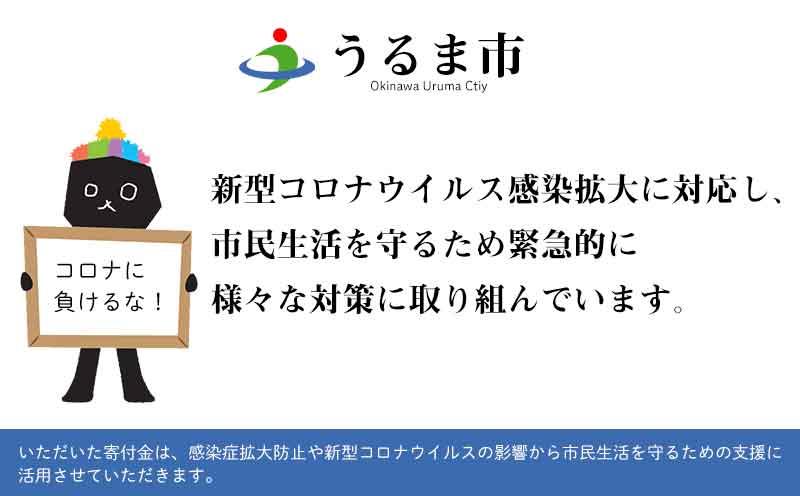 太田 市 コロナ ウイルス 群馬新型コロナ・感染症掲示板|ローカルクチコミ爆サイ.com関東版