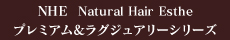 NHE Natural Hair Esthe