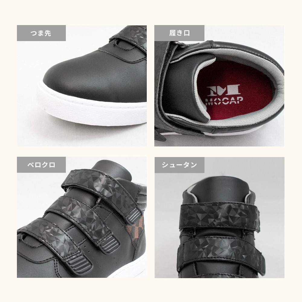ハイカット ベルクロ 安全靴