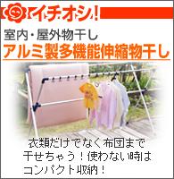 イチオシ!驚きのプライスとデザイン Keterラタン調収納BOX