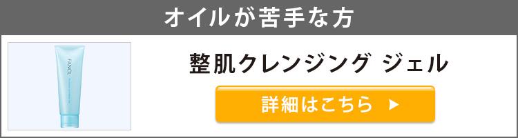 マイクレジェル1本