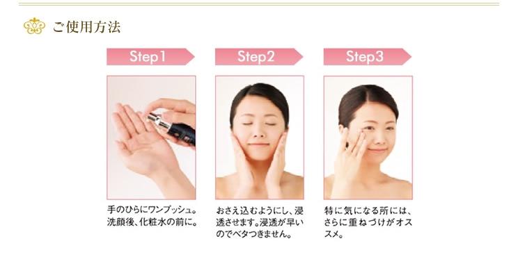 使用护肤品步骤