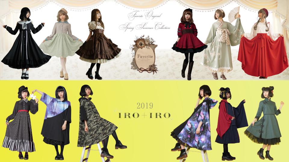 3f2dfe8c90920 森ガール ワンピ専門店のFavorite ・森ガール 通販 ファッション ...
