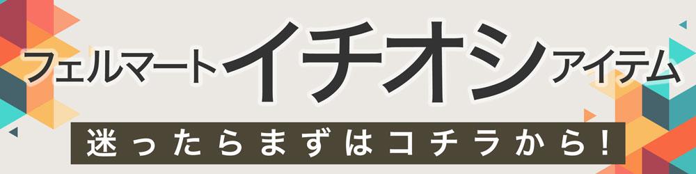 繝輔ぉ繝ォ繝槭�シ繝医さ繝ウ繝�繝ウ繝�繝壹�シ繧ク