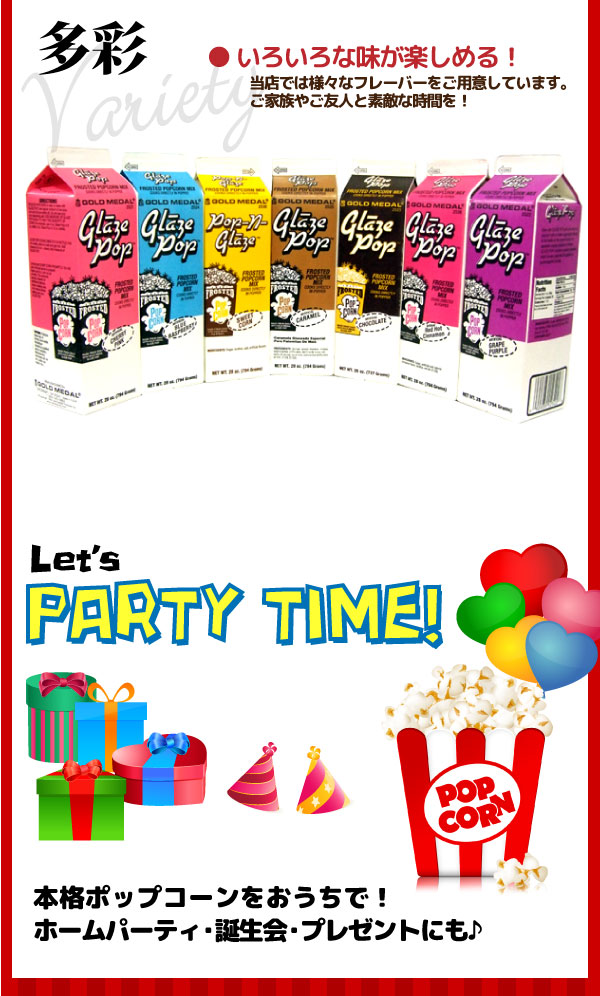 Let's PartyTime