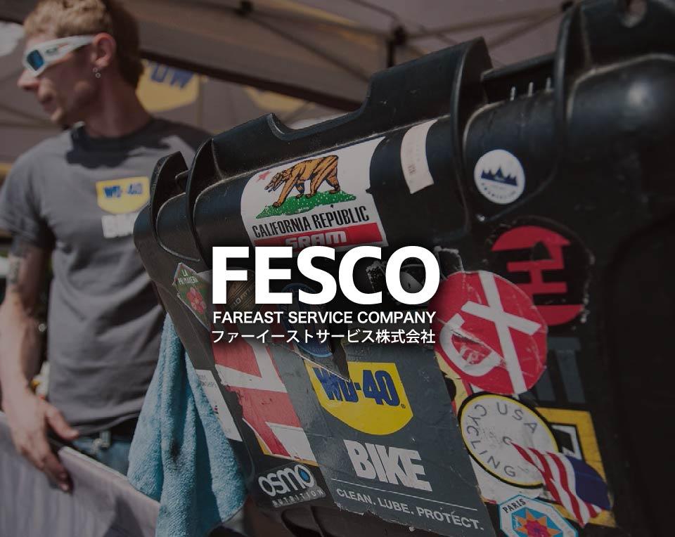 FESCO