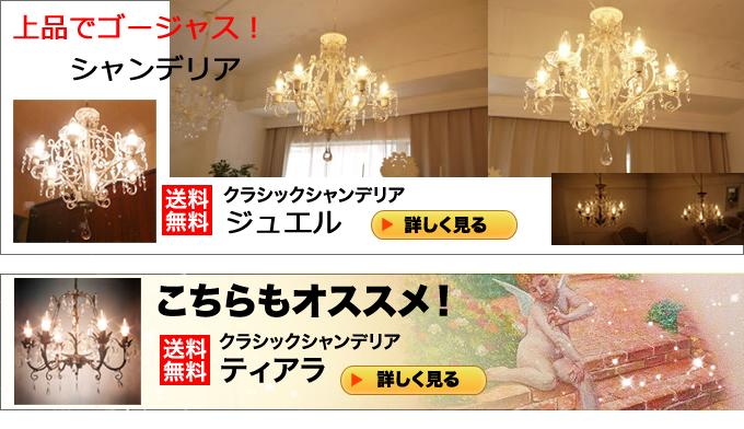 feu  라쿠텐 일본: 르네상스 앤티크 샹들리에 「 샤를 」 Charles ...
