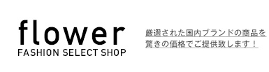 flower FASHION SELECT SHOP