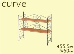 curve[クルワ]