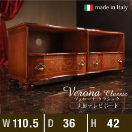 Verona Classic�̥����?�� ���饷�å���