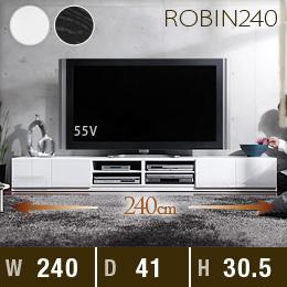 ROBIN240〔ロビン〕