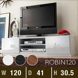 ROBIN120〔ロビン〕