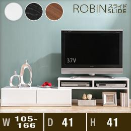 ROBIN SLIDE〔ロビン スライド〕