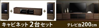 木製ベッドガード スクード