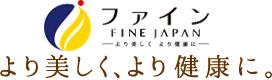 ファイン Well Life 楽天市場店 ファイン FINE JAPAN