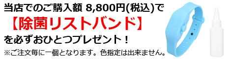 Header 1628055287