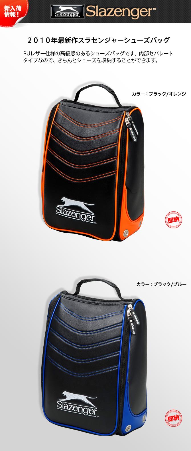 Slazenger Golf Shoes Bag Slazenger Shoes Bag