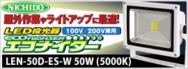 BAT-H30W-L1PMSH