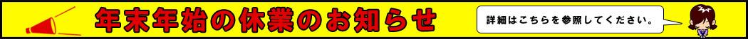 ���篌�キ����ャ��� width=