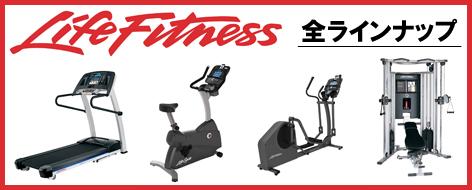 life fitness e1 track gps. Black Bedroom Furniture Sets. Home Design Ideas