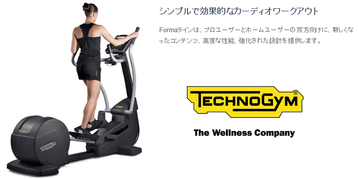 technogym synchro forma fitness online. Black Bedroom Furniture Sets. Home Design Ideas