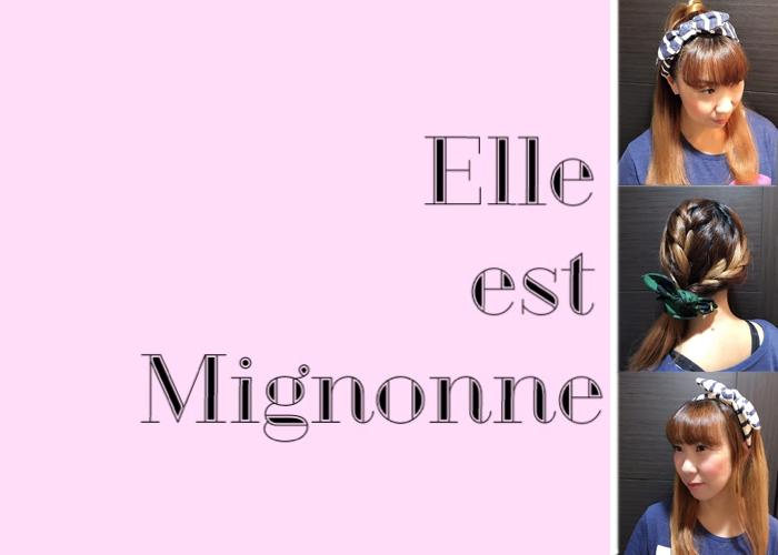 エルエミニョンヌ