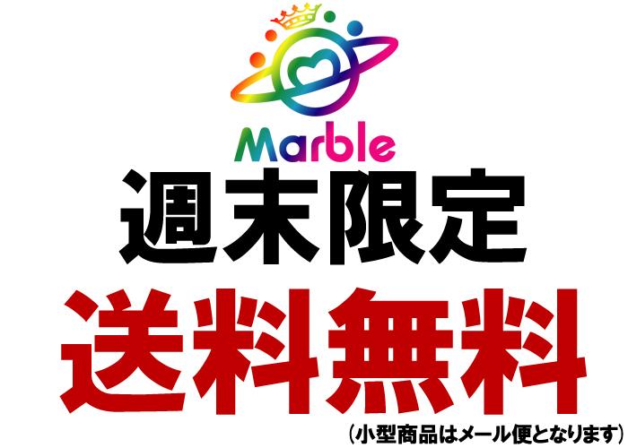 Marble �ե��åȥͥ�