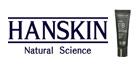 ハンスキン(HANSKIN)